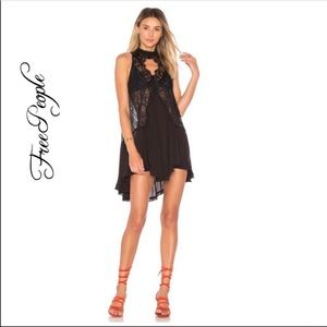 NWT Free People Tell Tale Heart Lace